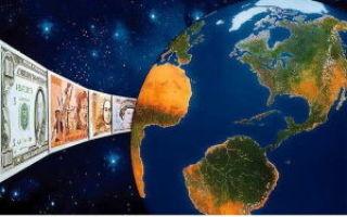 Глобализация ценностей