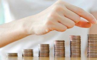 Обязательная индексация зарплаты