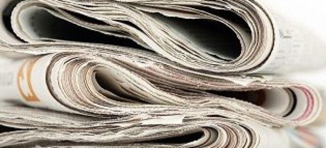 Актуальность журналистики и интернета