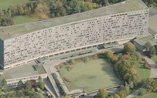 Резиденция международной организации труда в Женеве
