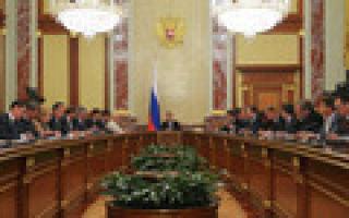Укрепление единства российской нации