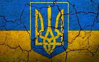 Украина  несостоявшееся государство — failed state
