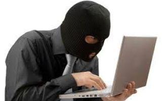 Компьютерный шпионский вирус