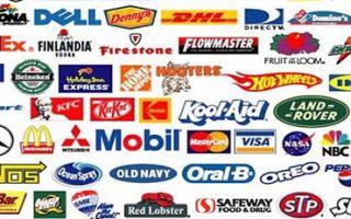 Что представляет собственная торговая марка в мире и России