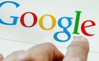 Гугл уже не только поисковик