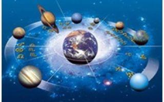 Древнее искусство астрология