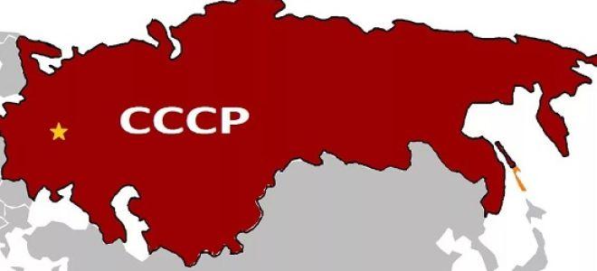 Экономика не основная причина развала СССР