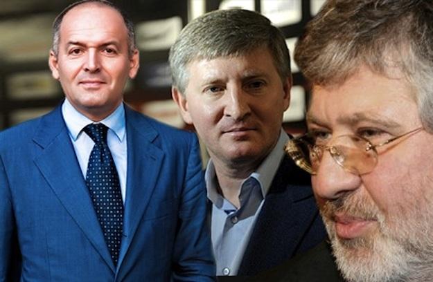 Пинчук-Ахметов-Коломойский
