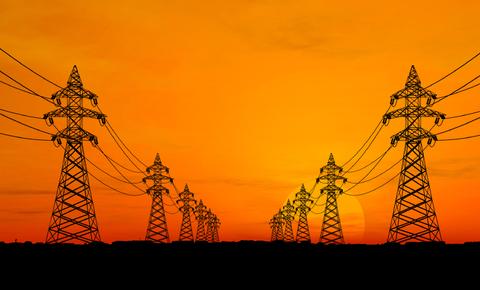 энергоносители