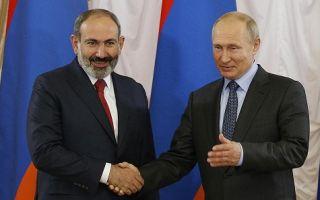 Как складываются отношения России и Армении