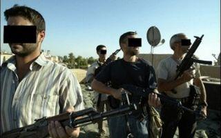 Подрядные организации в армиях стран