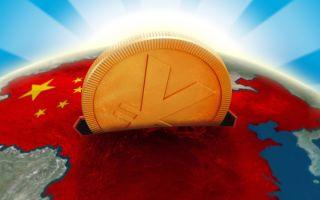 Путь развития Китая