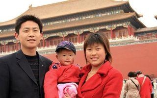 Контроль над численностью населения  и рождаемости в Китае