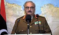 Ливия воюет
