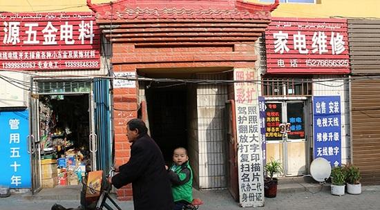 политика рождаемость в китае