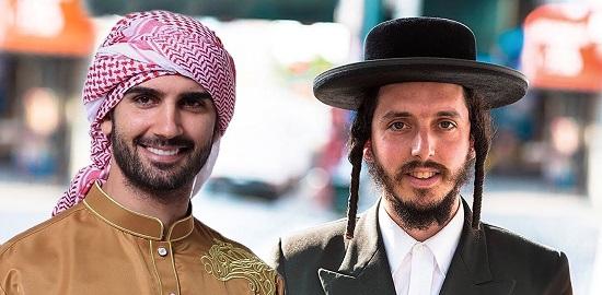 мусульмане и евреи